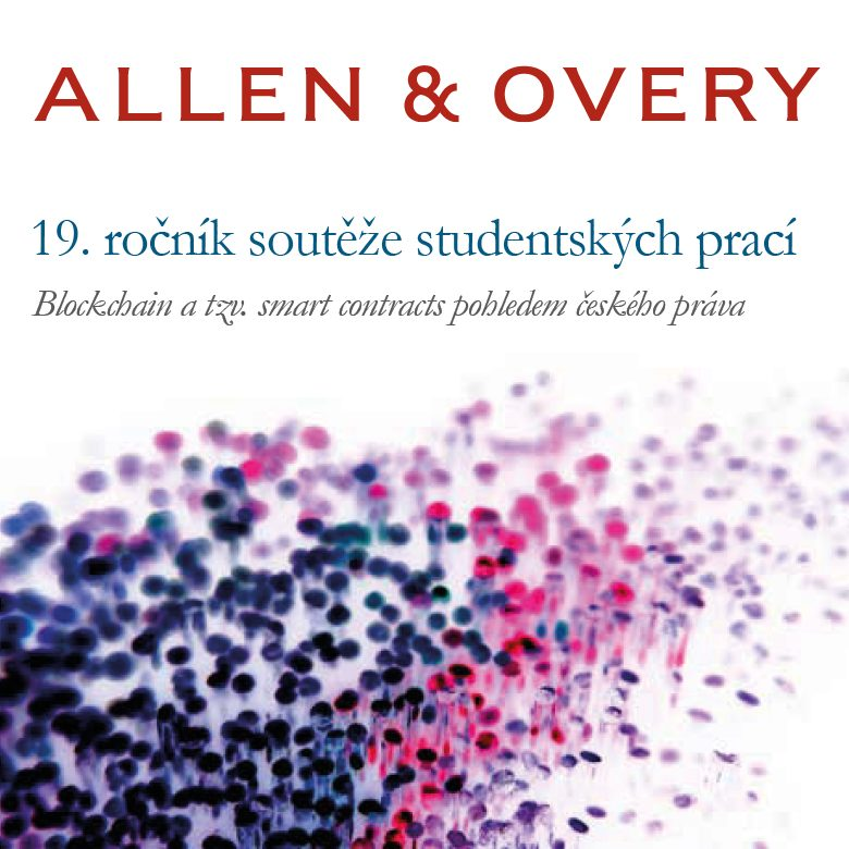 Allen & Overy Essay Competition 2018/2019
